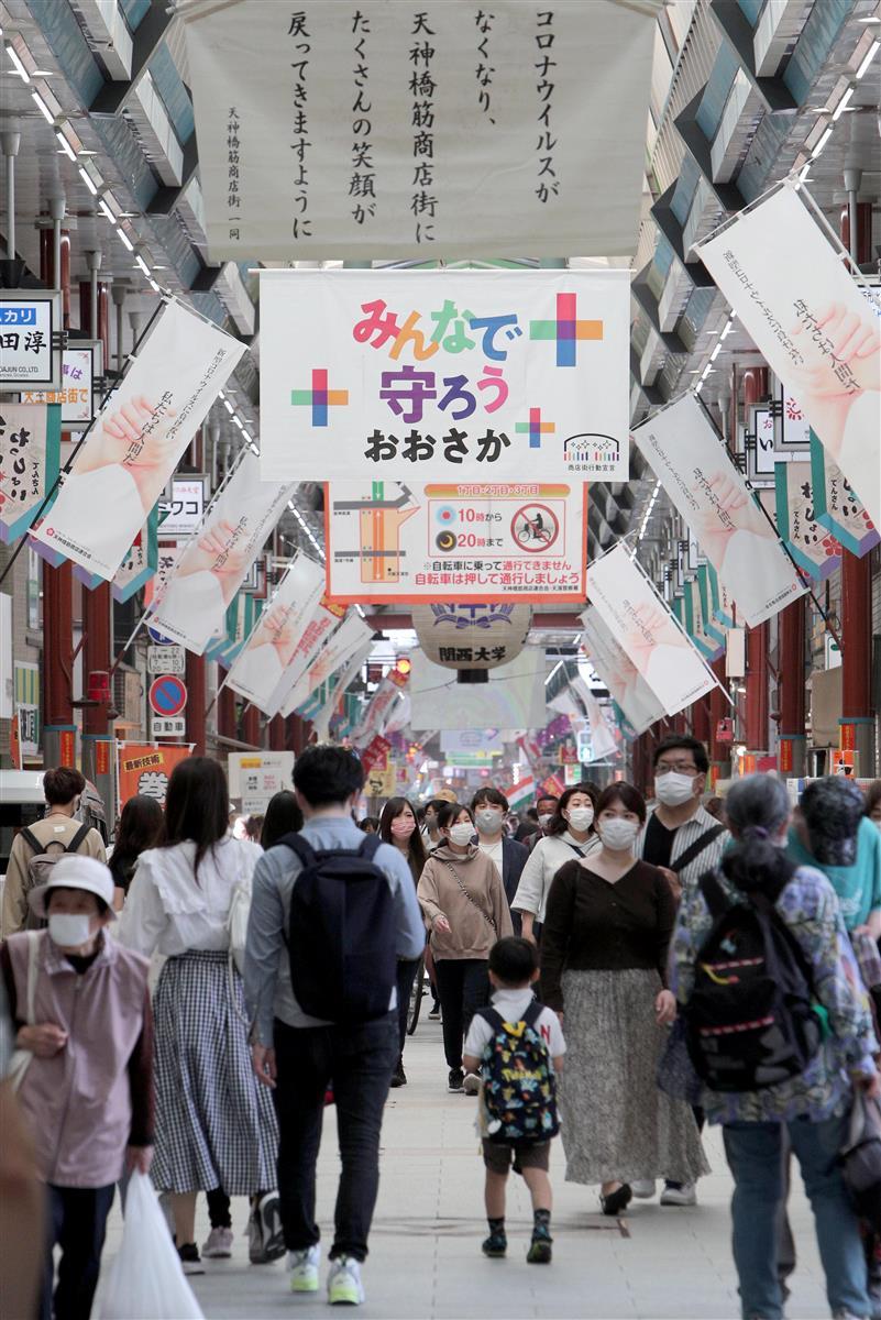 大阪では商店街もマスク姿の人であふれるが、事態は深刻だ…