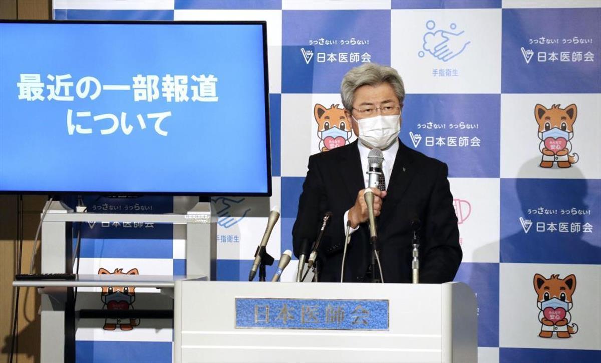 記者会見する日本医師会の中川俊男会長(共同)