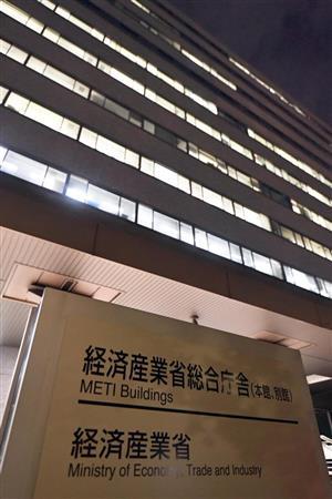 若手キャリアが逮捕された経産省の建物