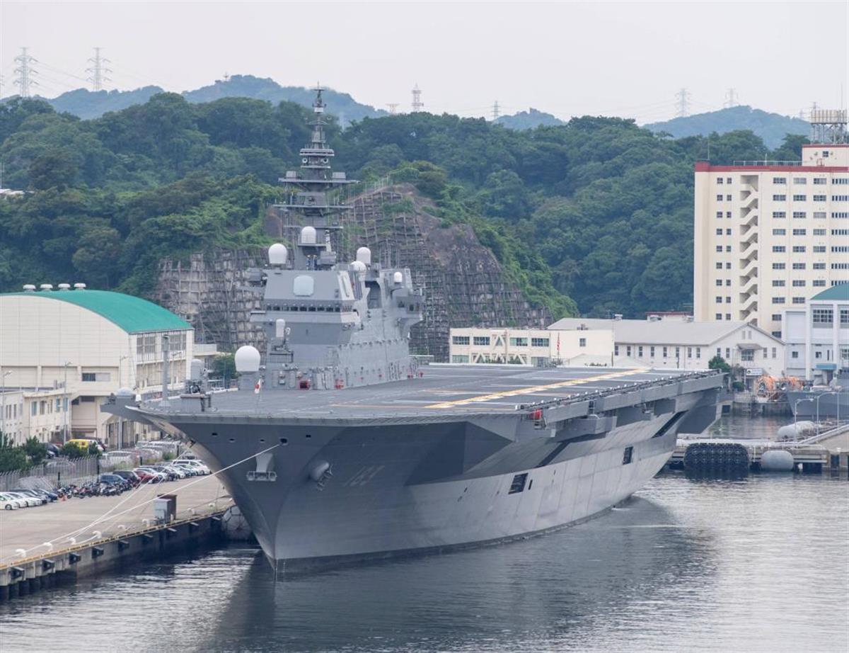 横須賀基地に戻ってきた護衛艦「いずも」
