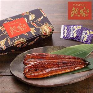 世界一美味しい鰻を目指す鰻楽の蒲焼き