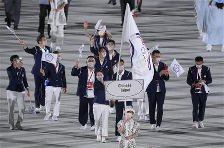 開会式「台湾」として行進、中国は屈辱