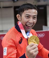 金メダル第1号だぞ~ 柔道男子60キロ級「金」 高藤直寿