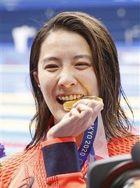 夢にまでみた金メダルのお味は? 女子400メートル個人メドレー「金」 大橋悠依