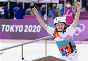 歴史つくった脅威の13歳 スケートボード女子ストリート「金」 西矢椛