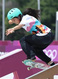 悔しさバネにパリへジャンプ スケートボード女子ストリート「銅」 中山楓奈