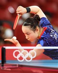 悔しさ99% 卓球女子シングルス「銅」 伊藤美誠