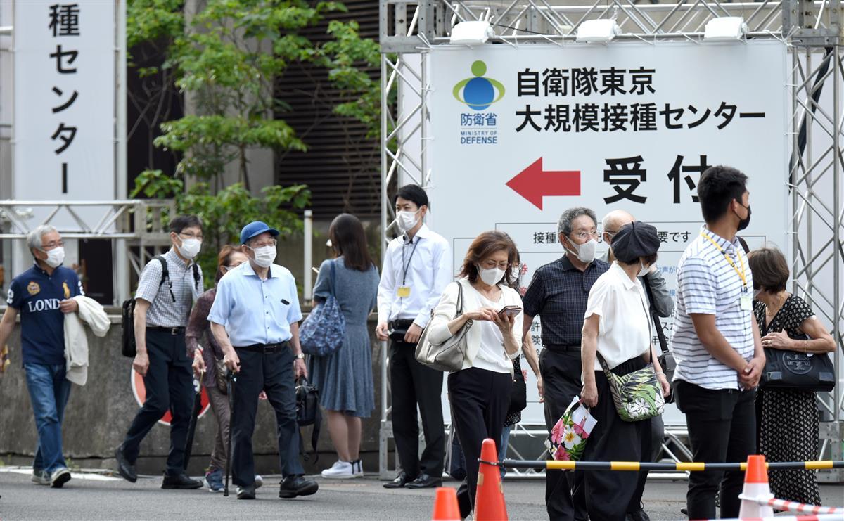 自衛隊が都内で運営する大規模接種センター