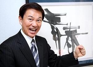 森田健作の画像 p1_2