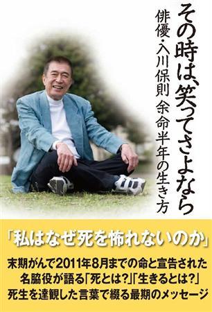 入川保則の画像 p1_24