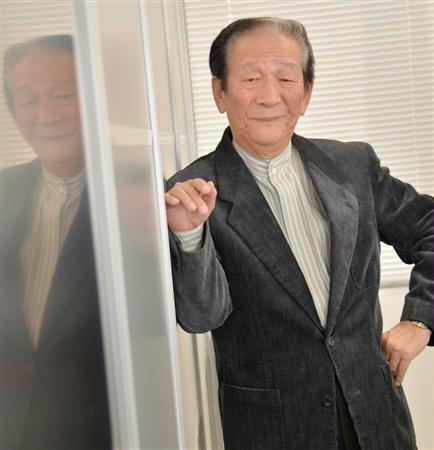 小松政夫の画像 p1_21