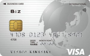 NTTファイナンスBizカード レギュラー