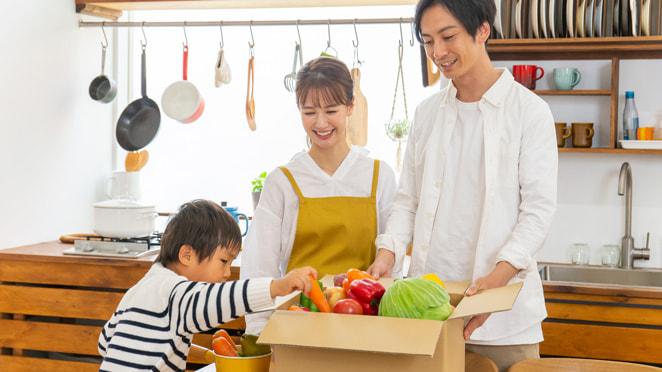 食材宅配おすすめサービス11選