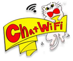 ChatWiFi(チャットワイファイ)